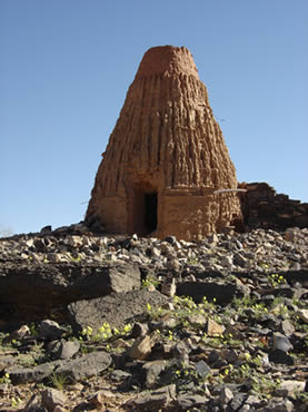 photo of a conical dwelling